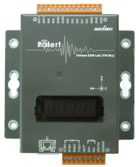 Palert earthquake early warning sensor